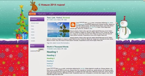 шаблон для блога Новый год 2014