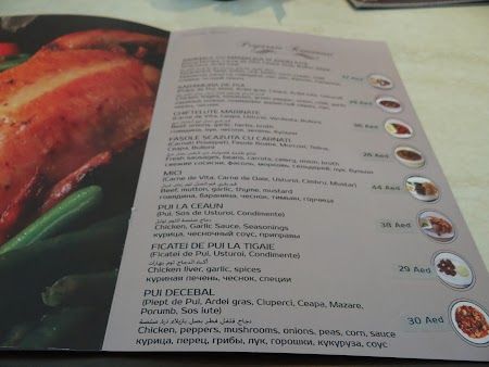 Meniu restaurant romanesc in Dubai