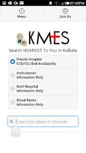 KMES-Kolkata Medical Emergency screenshot 16