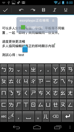 google docs android app-05