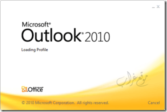 Outlook Splash