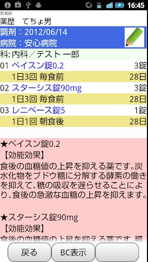 K-TAI2 1.05.00 Windows u7528 2