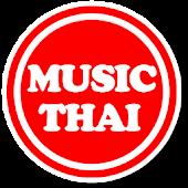คาราโอเกะ เพลงไทยคาราโอเกะ