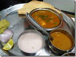 chicken curry thali