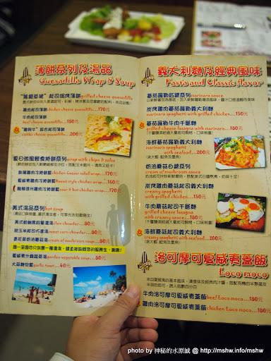 """蘇打最高! ~ 台中""""夏威夷51 美式餐廳 Hawaii 51 corner restaurant & bar"""" 北區 區域 台中市 排餐 漢堡 美式 速食 飲食/食記/吃吃喝喝"""