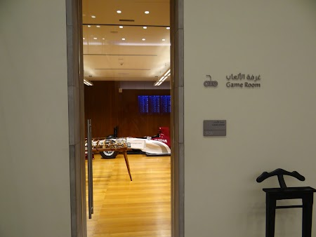 21. Games Room - Doha Airport.JPG