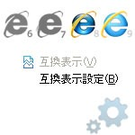 ie8_capatibility
