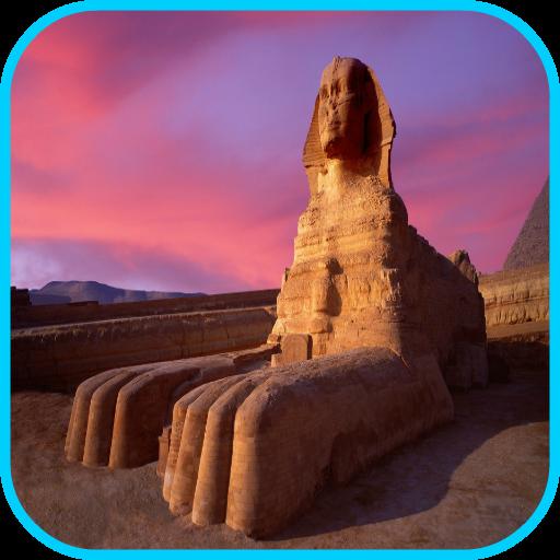 埃及壁紙 個人化 App LOGO-硬是要APP