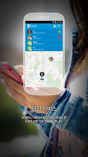 서귀포효돈중학교 - 제주안전스쿨