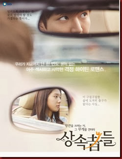 The_Heirs_Poster_KDW1
