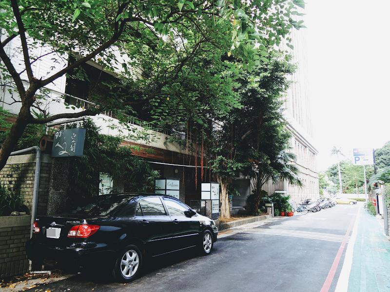 93巷人文空間 Cafe Encounter 門口街景.png
