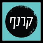 קרנף בקמפוס icon
