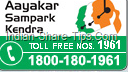 income tax department toll free number