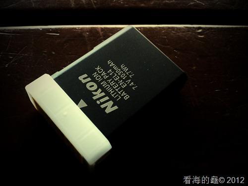 C360_2012-12-08-16-21-37