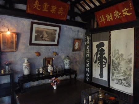 14. casa chinezeasca Hoian.JPG