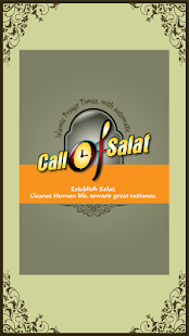 Call of Salat- screenshot thumbnail