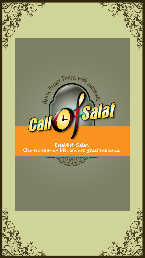 Call of Salat- screenshot
