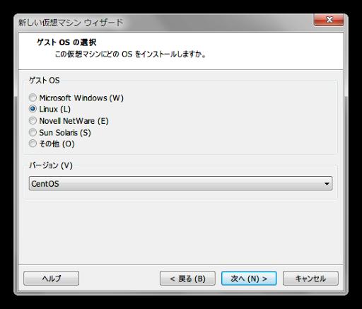 SnapCrab_新しい仮想マシン ウィザード_2013-5-15_9-45-9_No-00.png