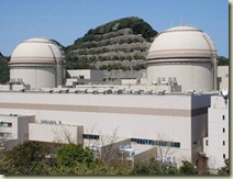 JAPAN-DISASTER-ACCIDENT-NUCLEAR