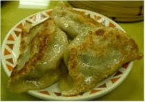 potstickers pork dumplings