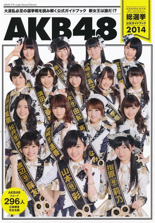 [Photobook] AKB48 General Election Official Guidebook 2014 - idols