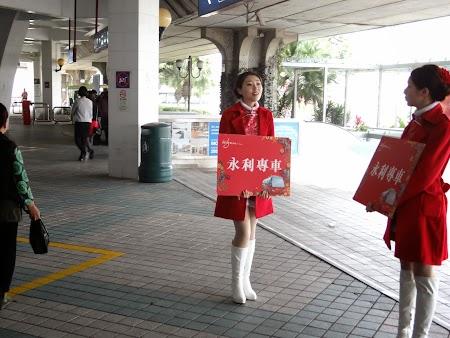 Bine ati venit la Macao