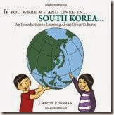If you were me Korea