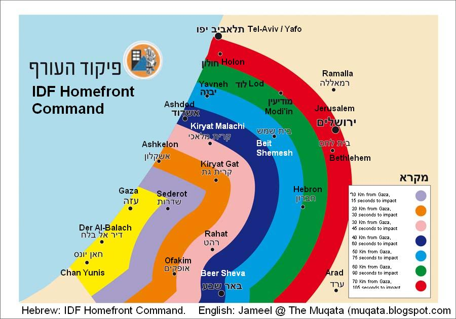 https://lh3.ggpht.com/-p_U47u72xnM/UKDXeXfFipI/AAAAAAAAGeM/e9LL0NQ2TDs/s1600/gaza_rocket_warning_map.JPG