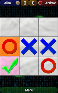 Noughts and Crosses++- screenshot thumbnail