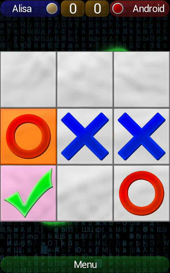 Noughts and Crosses++- screenshot