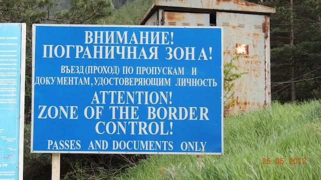 порядок оформления нарушителей в пограничной зоне балконов можно