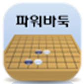 Baduk ProGibo (Go Game) Viewer