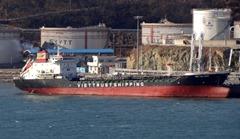 zing tauchohoachat thumb%25255B1%25255D - Tàu chở hóa chất của Việt Nam bị bắt tại Singapore