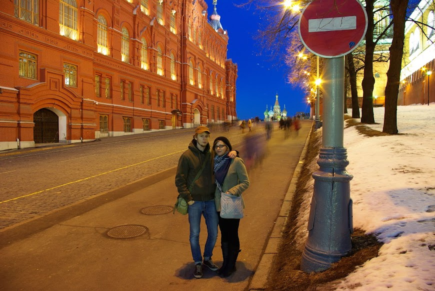 moscow1_110.JPG