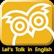 大家說英語