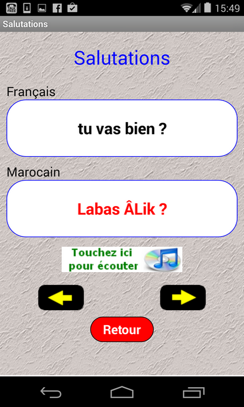 Learn morrocan dialect:daRija - screenshot