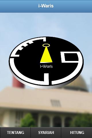 無料生产应用Appのi-Waris|記事Game