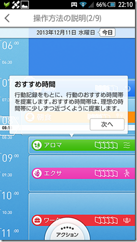 2014-01-29 22.10.54
