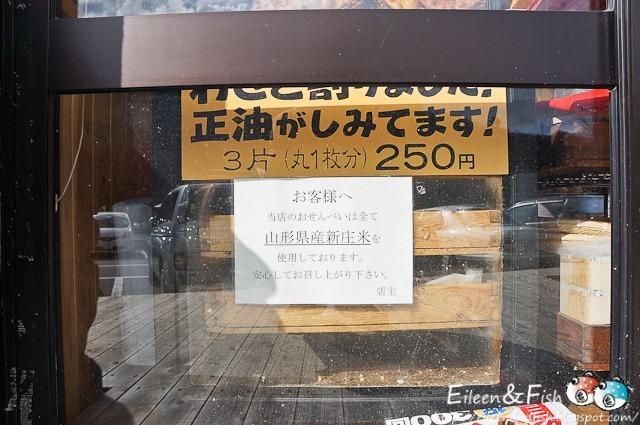 jp-14-8