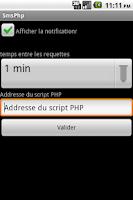 Screenshot of SmsPhp