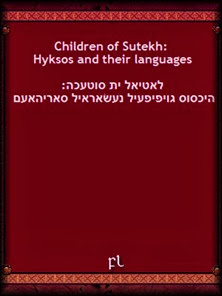 Children of Sutekh - Hyksos and their languages Cover