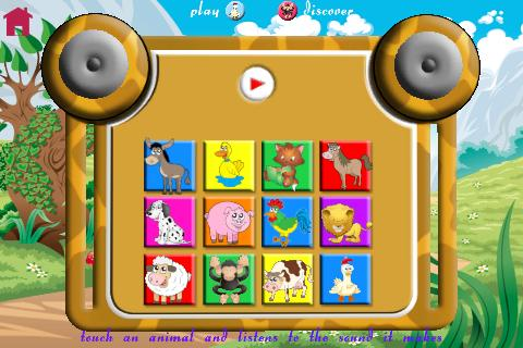 Dogs and games for babies - screenshot