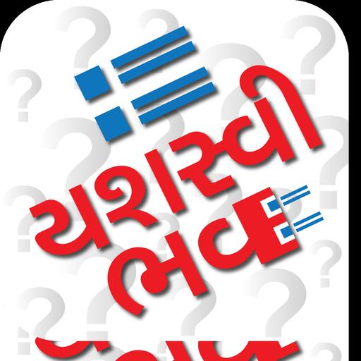 Yashasvibhav : App for SSC 10 LOGO-APP點子