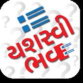 Yashasvibhav : App for SSC 10