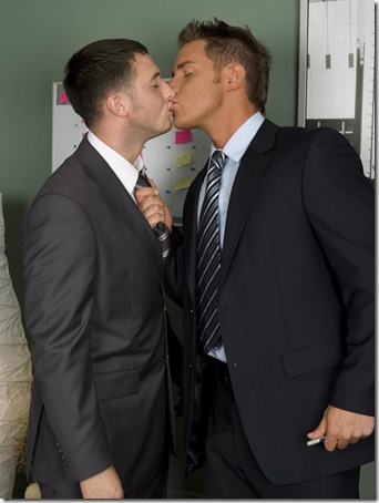 Office Gay 96
