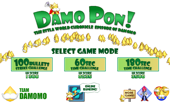 DAMOPON! apk screenshot