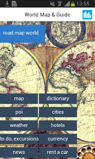 世界離線地圖地球指南
