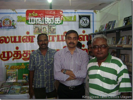 CBF Day 03 Photo 36 Stall No 372 Ace Writer Pa Ra with Editor S Vijayan Alon with Cop John Simon in Right to Left Order