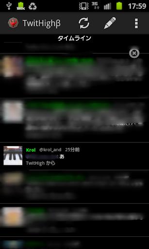 TwitHighPro