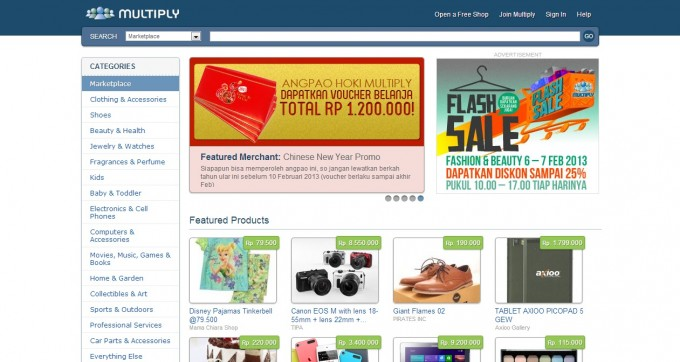 Multiply eCommerce